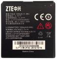 Zte Li3715t42p3h504857 Turkcell T21 Pil Batarya
