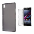 Sony Xperia Z1 L39h Ultra İnce Silikon Kılıf