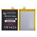 Fly Bl7207 Iq4511 Pil Batarya