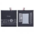 HTC B0PFH100 DESİRE EYE M910N M910X PİL BATARYA
