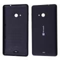 Nokia Lumia 535 Arka Kapak Pil Kapağı