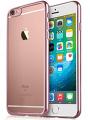 İPhone 6S Plus-İPhone 6 Plus Silikon Kılıf Lazer Kaplama Kenarlı Şeffaf Silikon Kılıf