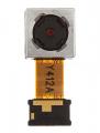 LG OPTİMUS 4X HD P880 BUYUK ARKA KAMERA FİLMİ