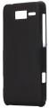 Motorola Razr İ Xt890 Sert Plastik Kılıf Siyah
