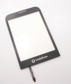 Huawei U8120, Vodafone 845 Dokunmatik Touchscreen