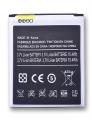 Çin Kore Galaxy S3 İ9300 Pil Batarya