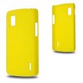 LG NEXUS 4 E960 SERT PLASTİK KILIF SARI