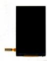 ALLY SAMSUNG GALAXY BEAM İ8530 İÇİN LCD EKRAN