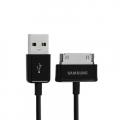 ALLY ECC1DU4BBE GALAXY TAB1 TAB 2 P1000 DATA USB KABLO