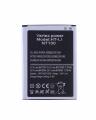 Çin Kore Galaxy Note 2 N7100 Pil-batarya