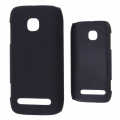 Nokia 603 Sert Plastik Kılıf Siyah