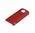 Nokia C5 Nokta Desenli Rubber Sert Plastik Kılıf Kırmızı
