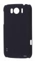 HTC SENSATİON XLX315E G21 SERT PLASTİK KILIF SİYAH