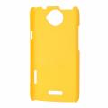 HTC ONE X SERT PLASTİK KILIF SARI