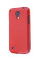 Ally Galaxy S4 Mini İ9190 Ultra Koruma Silikon Kılıf Kırmızı