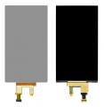 LG OPTİMUS G PRO E980 E985 E986 F240 L-04E EKRAN LCD
