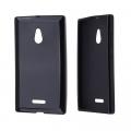 Nokia Xl Lumia 1030 1042 Silikon Kılıf
