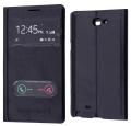 Ally Galaxy Note 2 N7100 Standlı Pencereli Flip Cover Kılıf