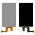 LG OPTİMUS L70 LCD EKRAN