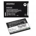 Hw4x Xt875 Droid Atrix 2 Mb865 Razr D1 Xt914 Pil