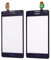 SONY XPERİA E1 DOKUNMATİK TOUCH SCREEN