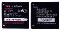 Cab32a0001c1 Vodafone Smart 2 V861 Ot-918 Pil Batarya