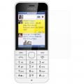 Nokia 220 Dual Sım Rm-969 Efaf.Parlak Ekran Koruyucu Jelatin