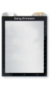 SONY ERİCSSON G700 DOKUNMATİK TOUCH SCREEN