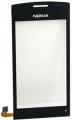Nokia 500 Siyah Dokunmatik Touchscreen