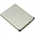 Sony Erıcsson Bst-43 S001, U100i, J10, J20 J108ı Wt13i Pil Batarya