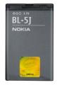 Nokia Bl-5j Lumia 520 Asha 200, 201 302, 5228 5230 5235 5800 X6 C3 X1 Pil-batarya