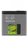 NOKİA BL-6P 6500C, 7900 PİL BATARYA