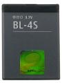 BL-4S X3 2680 3600 7610S 7610C 7100S 6202C 7020 AA KALİTE/BATARYA