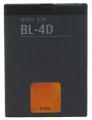 BL-4D 702T, 808 E5, E7, N8, N97, T7 AA KALİTE PİL/BATARYA