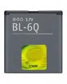 BL-6Q 6700C CLASSIC AA KALİTE PİL/BATARYA