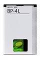 BP-4L 6760 6790 E52 E55 E6 E61İ E63 E71 E90 E72 E73 N97