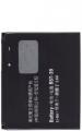 Bst-39 G702 R300 T707 W508 W508 W910 Z555i W20  Pil-batarya