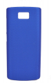 Nokia X3-02 Nokta Desenli Rubber Sert Plastik Kılıf