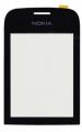 Nokia Asha 202 Dokunmatik