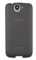 HTC A8181 DESİRE G7( PB99200) ARKA PİL KAPAK