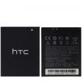 HTC B0PE6100 DESİRE 620 PİL BATARYA