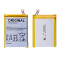 GM DİSCOVERY 2 ALCATEL TLP025A2 OT-8008D SCRİBE HD PİL BATARYA