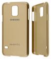 Ally Samsung Galaxy S5 İ9600 G900 Gold Sert Plastik Kılıf