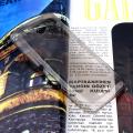 Sony Xperia E4 Spada Kristal Soft Silikon Kılıf