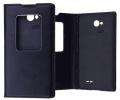 LG L70 D320N PENCERELİ FLİP COVER KAPAKLI KILIF