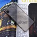 Sony Xperia M4 Aqua Spada Kristal Soft Silikon Kılıf