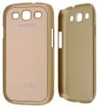 Ally Galaxy S3 İ9300 Gold Sert Plastik Kılıf