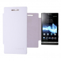 SONY XPERİA S LT26İ FLİP COVER