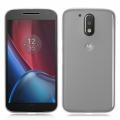 Motorola Moto G4-g4 Plus Ultra Slim Soft Silikon Kılıf