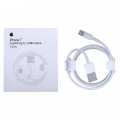 APPLE İPHONE 7 USB KABLO MD818FE/A